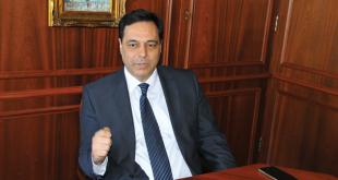 حسان دياب المرشح لمنصب رئيس الوزراء في لبنان