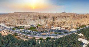 مدينة الاحساء السعودية