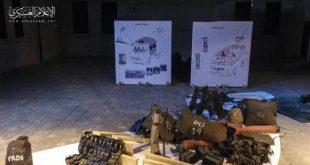 معدات عسكرية تركتها الوحدة الإسرائيلية السرية بعد هروبها من غزة