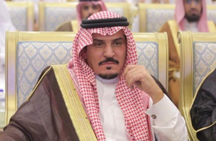 الشيخ فيصل بن سلطان بن حميد