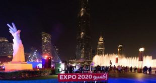 إضاءة دبي احتفالًا بالحدث المرتقب (20 أكتوبر 2018)