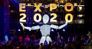 جانب من احتفال دبي بتنظيم إكسبو 2020