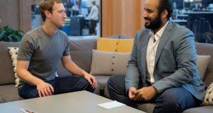 ولي العهد السعودي الأمير محمد بن سلمان يلتقي الرئيس التنفيذي لشركة فيسبوك مارك زوكربيرج في مقر عملاق التكنولوجيا في وادي السيليكون في عام 2016 (رويترز)
