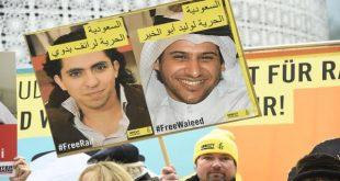 تظاهرة تطالب الإفراج عن نشطاء معتقلين في السعودية