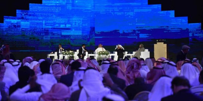 جانب من القمة الإعلامية المنعقدة في السعودية