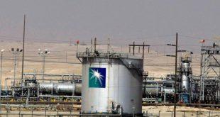 منشأة لشركة أرامكو السعودية