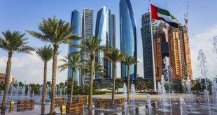 أبوظبي عاصمة الإمارات
