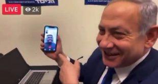 رئيس الحكومة الإسرائيلية بنيامين نتنياهو أثناء المكالمة مع المدون السعودي محمد سعود