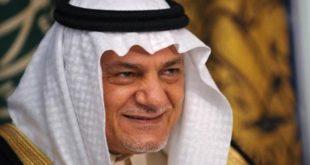 رئيس جهاز الاستخبارات السعودي السابق الأمير تركي الفيصل