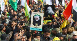 عراقيون في تظاهرة غضب على اغتيال قاسم سليماني