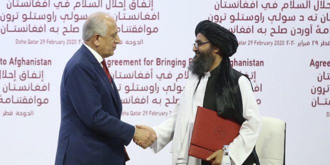 جانب من توقيع الاتفاق بين الولايات المتحدة وحركة طالبان في الدوحة
