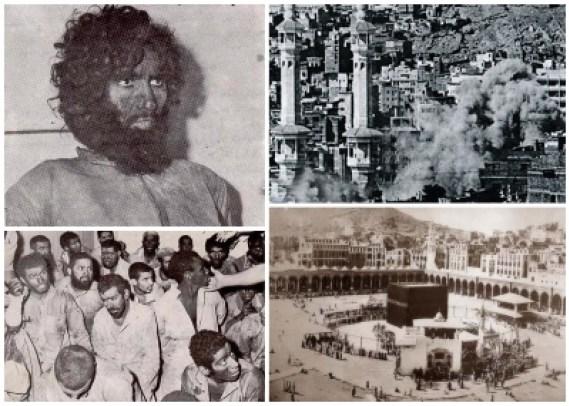 """حادثة """"جهيمان"""" في مكة المكرمة"""