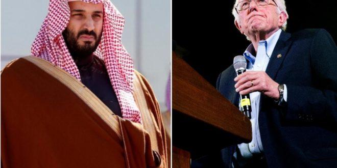 السناتور بيرني ساندرز المرشح الديمقراطي البارز للرئاسة الأمريكية (يمين) ومحمد بن سلمان