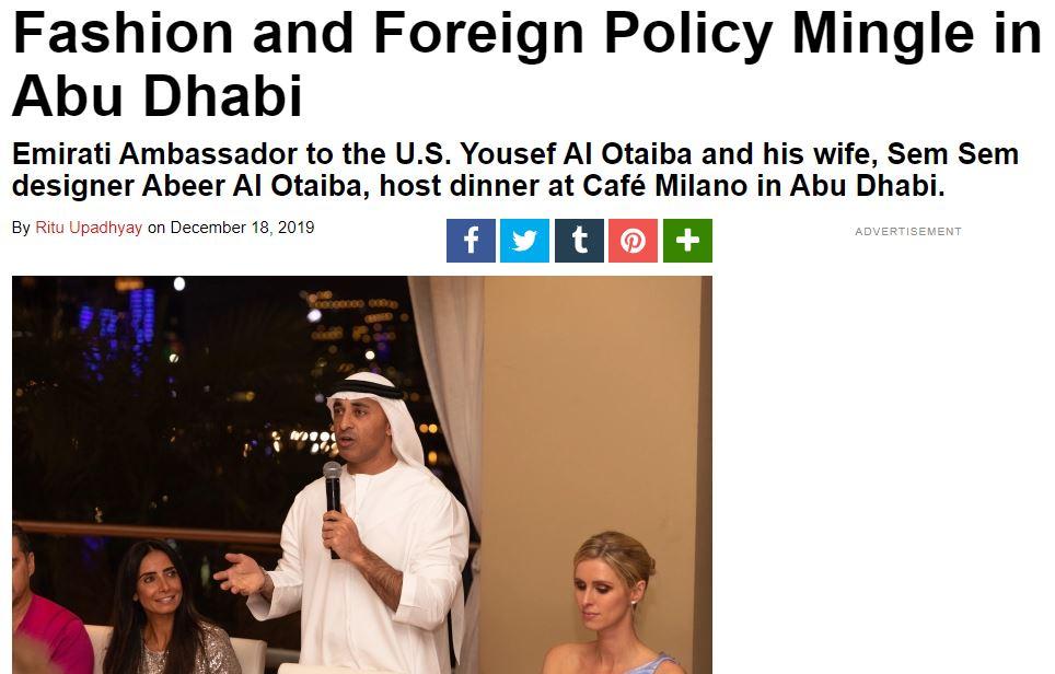 مقالة عن إسهامات السفير يوسف العتيبة وزوجته في مجال الموضة والسياسة