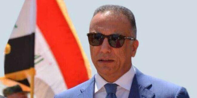 رئيس الحكومة العراقية الجديدة مصطفى الكاظمي
