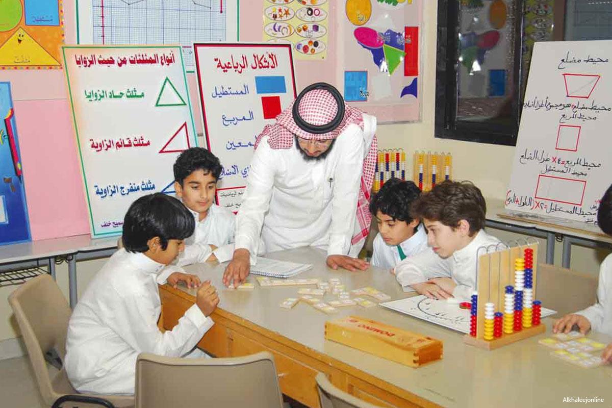 صورة ترحل الأساتذة ذوي الاختلافات الفكرية في السعودية