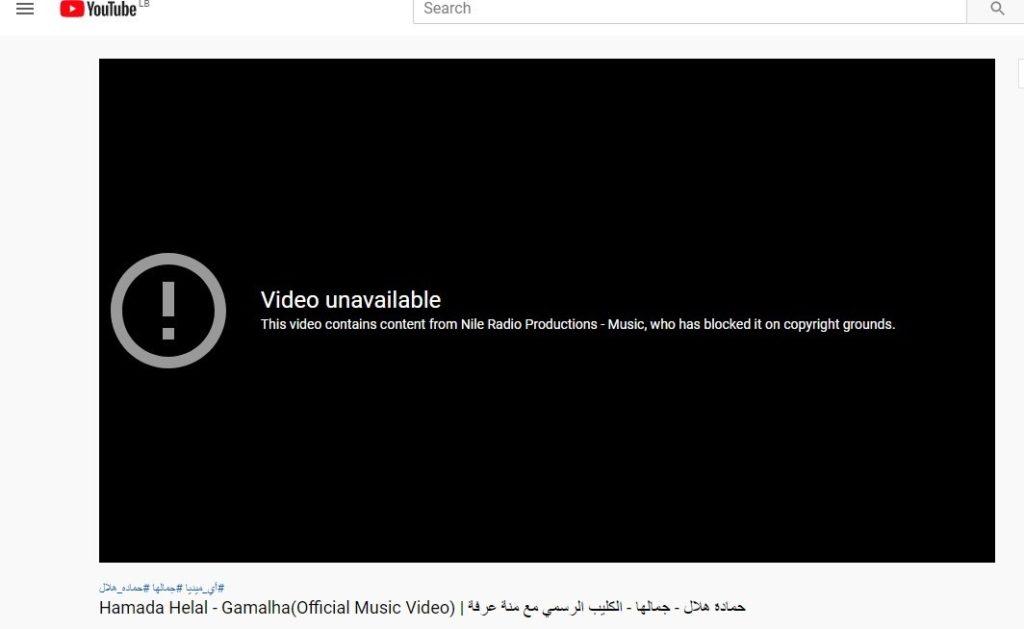 يوتيوب يحجب أغنية حمادة هلال