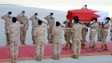 Photo of مقتل جندي بحريني باليمن