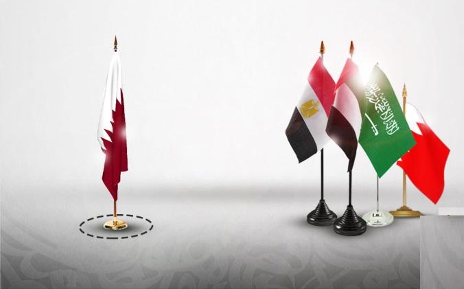صورة الحصار الخليجي لقطر يوغل الجراح الاجتماعية