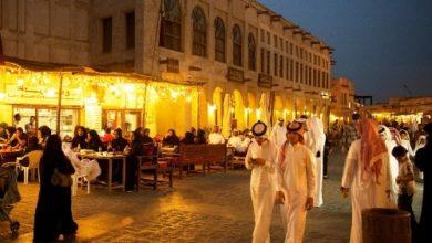 Photo of دعوات شبابية في قطر لإيجاد برامج لملء إجازة الصيف