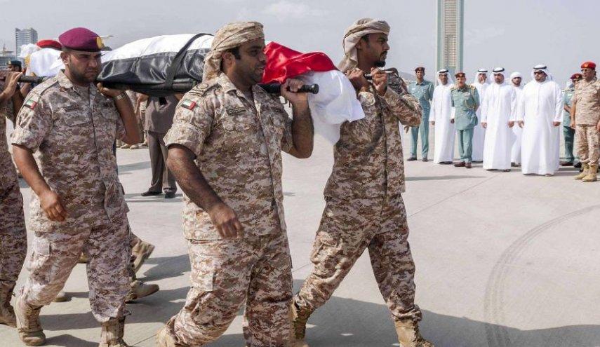 """Photo of """"الإمارات تمزق بلادي"""".. وزير يمني يستقيل احتجاجًا"""