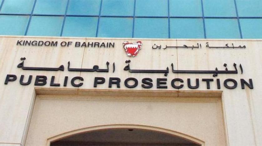 """صورة سجن وتغريم """"ممولي إرهاب"""" في البحرين"""