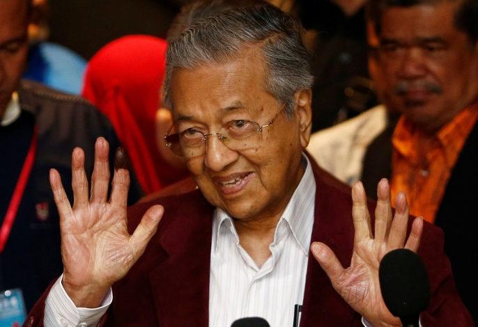 الزعيم الماليزي مهاتير محمد