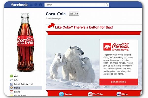 إعلان كوكا كولا عبر فيسبوك