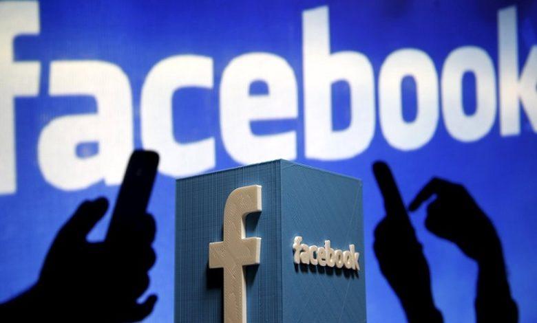 تطبيق فيس بوك بتحديثات جديدة