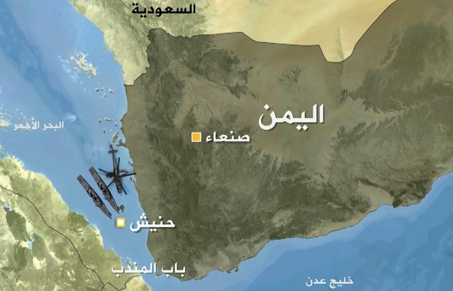 جزيرة حنيش اليمنية