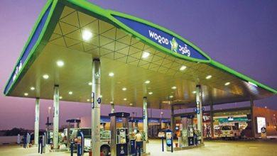 Photo of تعرف على أسعار الوقود في قطر