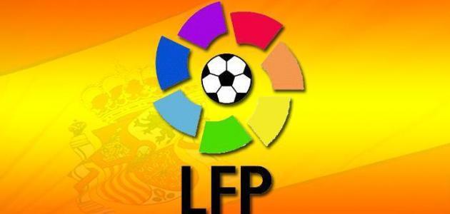شعار الدوري الاسباني