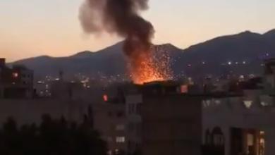 Photo of فيديو: انفجار في طهران