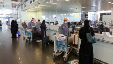 السعودية تمدد صلاحية التأشيرات المنتهية 3 أشهر