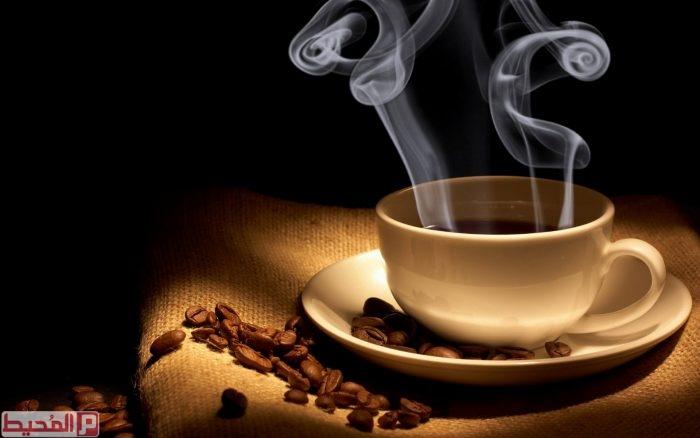 أضرار تناول القهوة على معدة فارغة