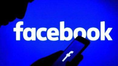 Photo of فيس بوك … مجلس رقابة جديد في أواخر الخريف