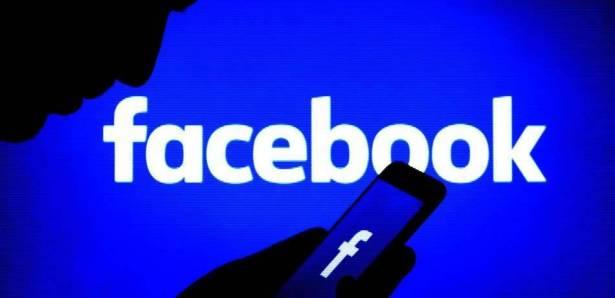 مجلس رقابي جديد في فيس بوك