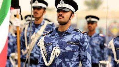 صورة الكويت تُدرج أشخاصًا وكياناتٍ ضمن قامة الإرهاب