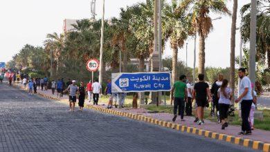 صورة دعوات لترحيل 3 ملايين مقيم في الكويت