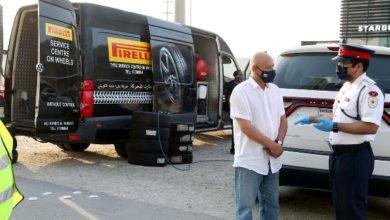 Photo of شـاهد| شرطة البحرين تستبدل إطارات السيارات مجانًا.. لماذا؟
