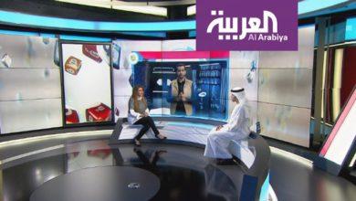 صورة قناة العربية تُلغي تقييمها في فيسبوك