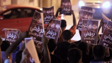 Photo of البرلمان الأوروبي قلق بشأن بحرينيين محكومين بالإعدام