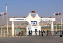 Photo of تسريح الأردنيين من وظائفهم في الخليج يُفاقم اقتصاد المملكة