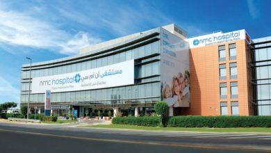 Photo of رويترز: أكبر مقدم رعاية صحية خاصة في الإمارات يدرس إعلان الإفلاس