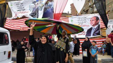 صورة الإعلان عن موعد انتخابات مجلس الشيوخ المصري