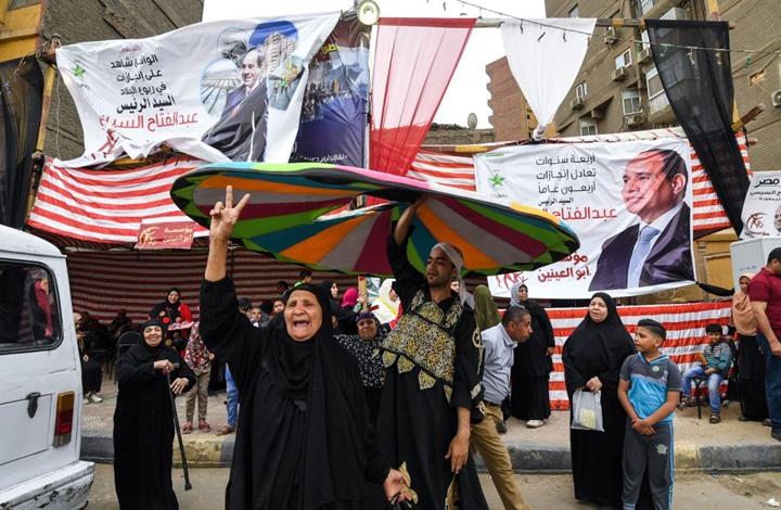 أغسطس سيشهد أول انتخابات لـ مجلس الشيوخ المصري