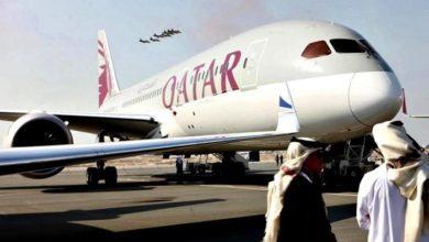 صورة ترحيب قطري بقرار العدل الدولية بشأن حظر الطيران