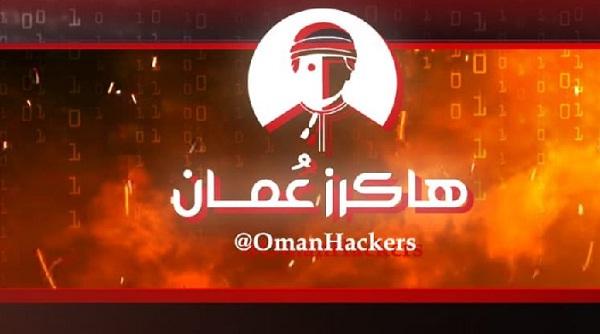 هاكرز عمان