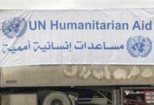 Photo of روسيا والصين تستخدمان الفيتو لإعاقة دخول المساعدات لسوريا