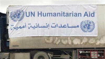 مساعدات انسانية أممية